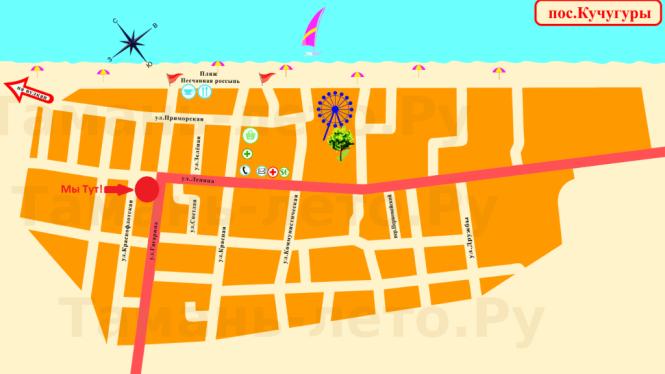 кучугуры карта с улицами